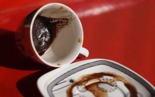 Как правильно гадать на кофейной гуще: как расшифровать гадание на кофейной гуще