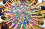 Приемы арт терапии: рисование и рукоделие