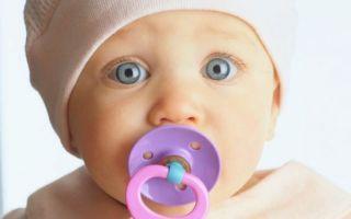 В каком возрасте отучать ребенка от пустышки. Основные ошибки многих родителей.