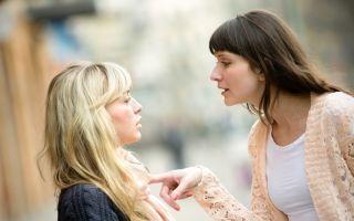 Как научиться прощать обиды: 2 психологические методики
