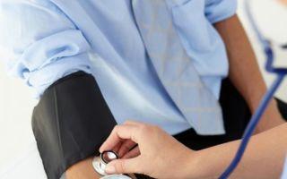Причины скачков артериального давления: признаки повышенного и пониженного давления. Гипертония и гипотония