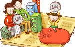 Общий бюджет в семье или раздельный бюджет с мужем. Плюсы и минусы каждого варианта