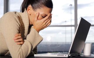 Какой вред наносит компьютер человеку: синдромы компьютерного зрения и компьютерного стресса