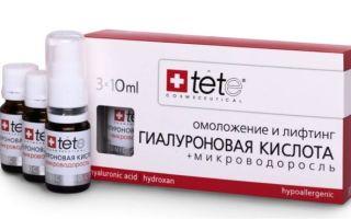 Польза гиалуроновой кислоты для лица: мгновенный эффект омоложения! Применение в медицине и дома
