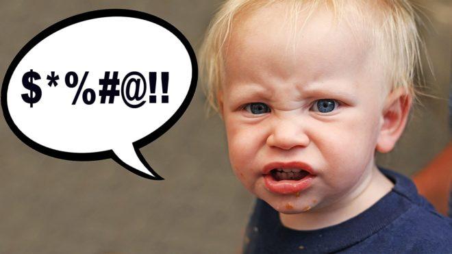 как объяснить ребенку что нельзя ругаться матом