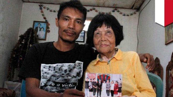 молодой муж и старая жена