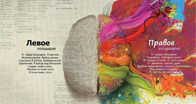 нейробика